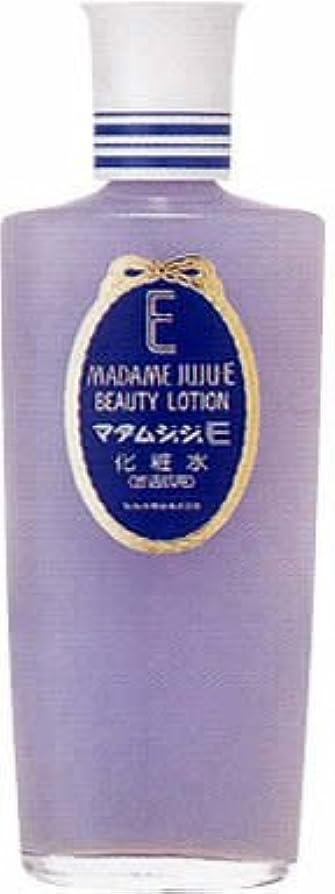 店主いろいろテクスチャーマダムジュジュE 化粧水 ビタミンE+卵黄リポイド配合 150ml