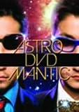 ASTROMANTIC DVD【通常盤】[DVD]