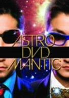 ASTROMANTIC DVD【通常盤】