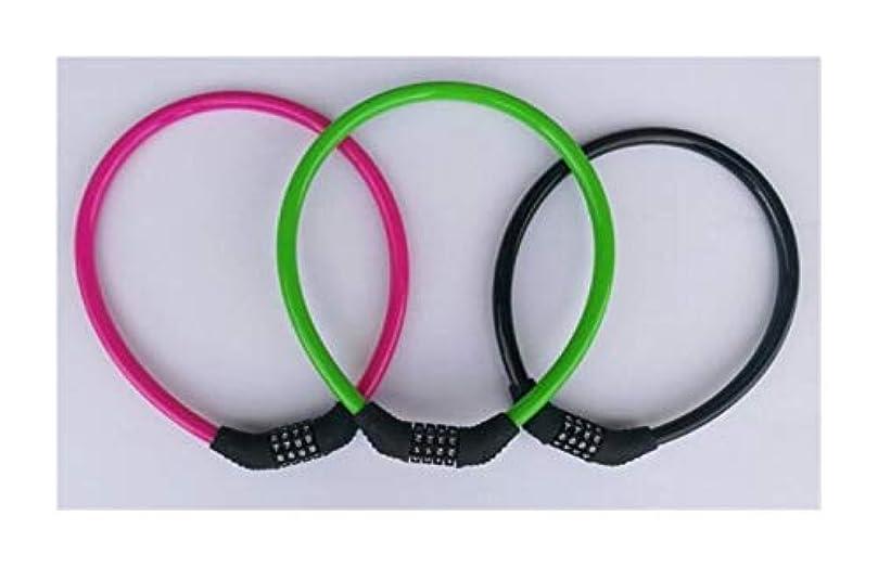 立ち向かう役割スコアロック、4桁の自転車のロック、自転車のライン基本的な自動調整可能な組み合わせケーブル自転車のロック ギフト、黒(60インチ)