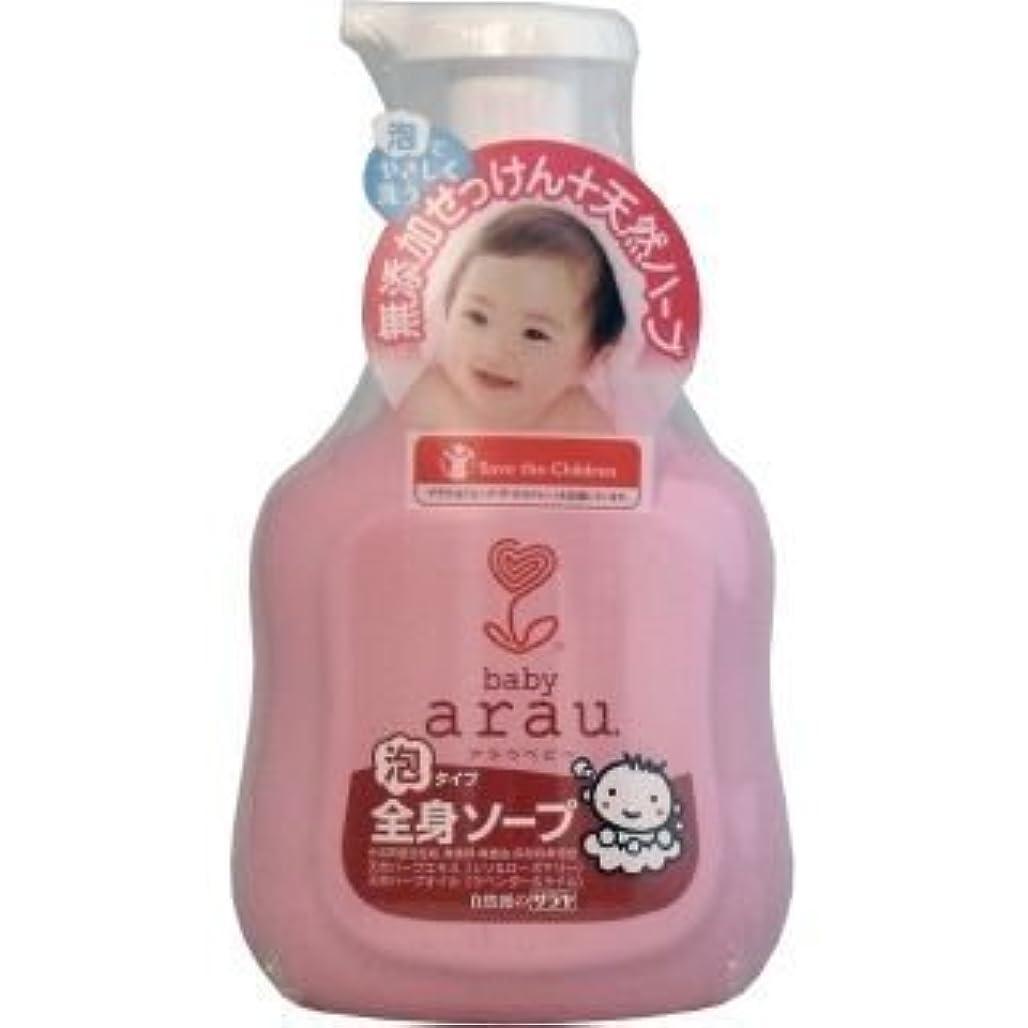口頭恐れエントリ赤ちゃんの頭から足先まで洗える泡全身ソープ!ママの気持ちになってつくった、無添加せっけん!泡ポンプだから片手でラクラク!泡ポンプ 450ml【3個セット】