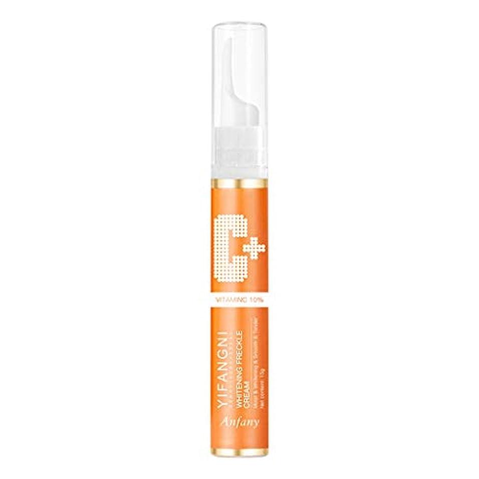 保守可能ナチュラルブローLazayyii エッセンス ビタミンC 原液化粧品 水分補給 保湿 美白 そばかす 15ml (イエロー)