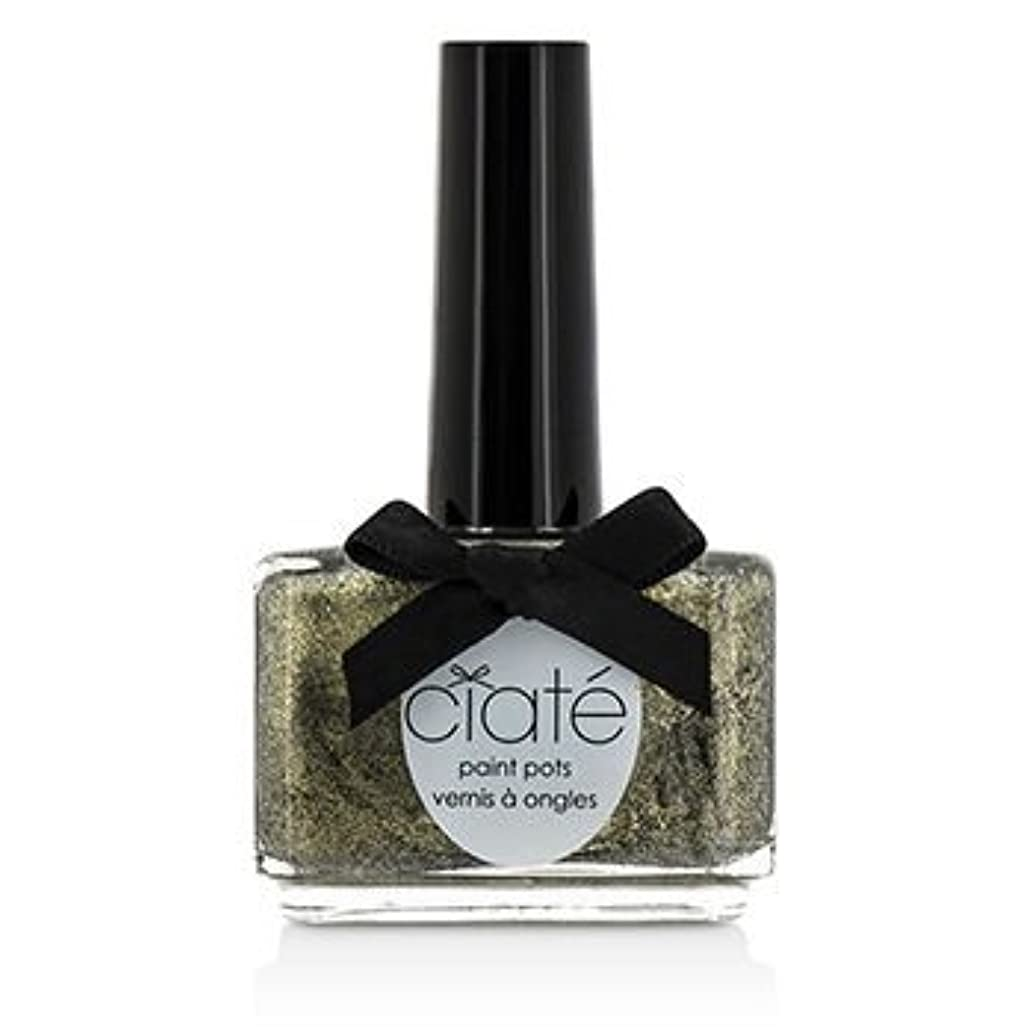 産地確保する説教する[Ciate] Nail Polish - Glametal (087) 13.5ml/0.46oz