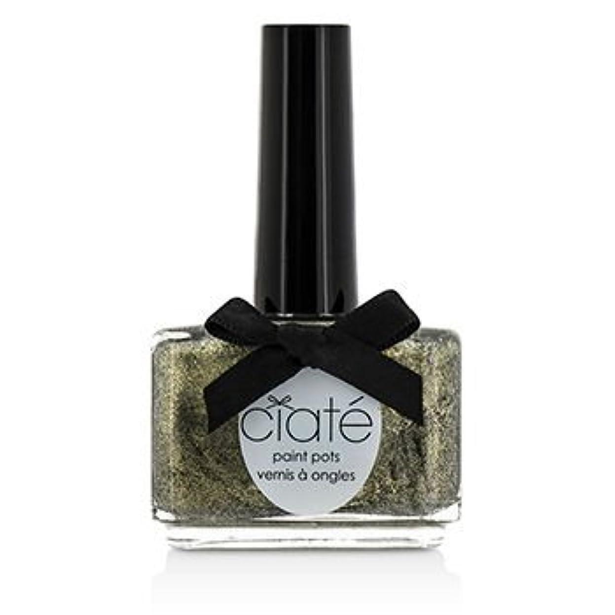 事前ペイン国[Ciate] Nail Polish - Glametal (087) 13.5ml/0.46oz