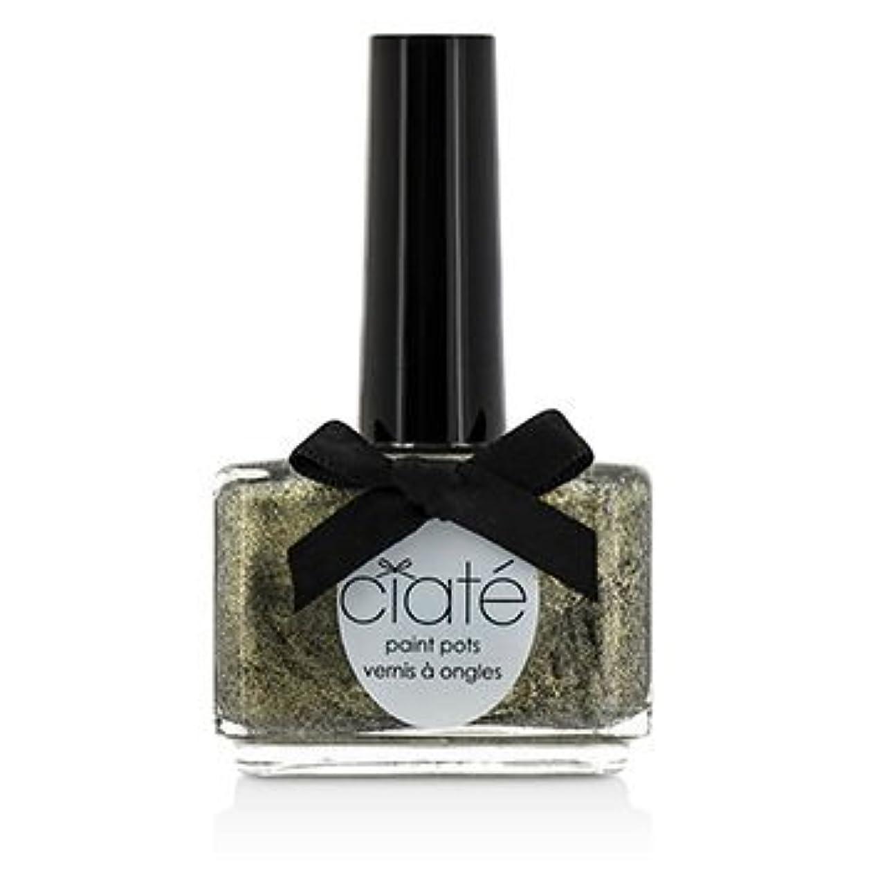 震え口述するチョーク[Ciate] Nail Polish - Glametal (087) 13.5ml/0.46oz