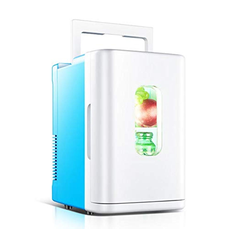 縮約施し戦闘ミニカー冷蔵庫10Lポータブル冷蔵庫冷暖房機能ACおよびDCアダプター付きミニ冷蔵庫