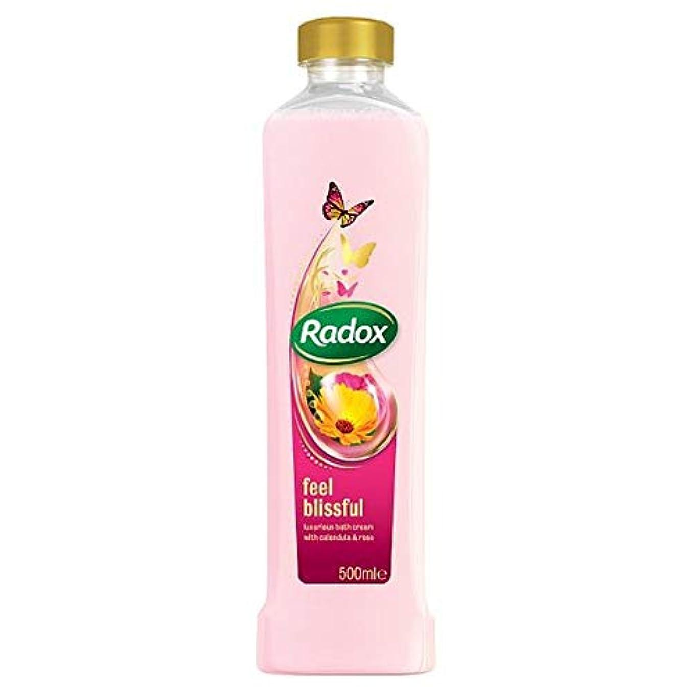 保持する迷信ビバ[Radox] Radoxは500ミリリットル浸る至福の入浴を感じます - Radox Feel Blissful Bath Soak 500Ml [並行輸入品]