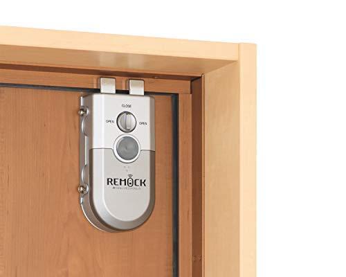 鍵穴のないリモコンドアロックREMOCK (リモック) 外から見えない鍵で安心キーレス生活