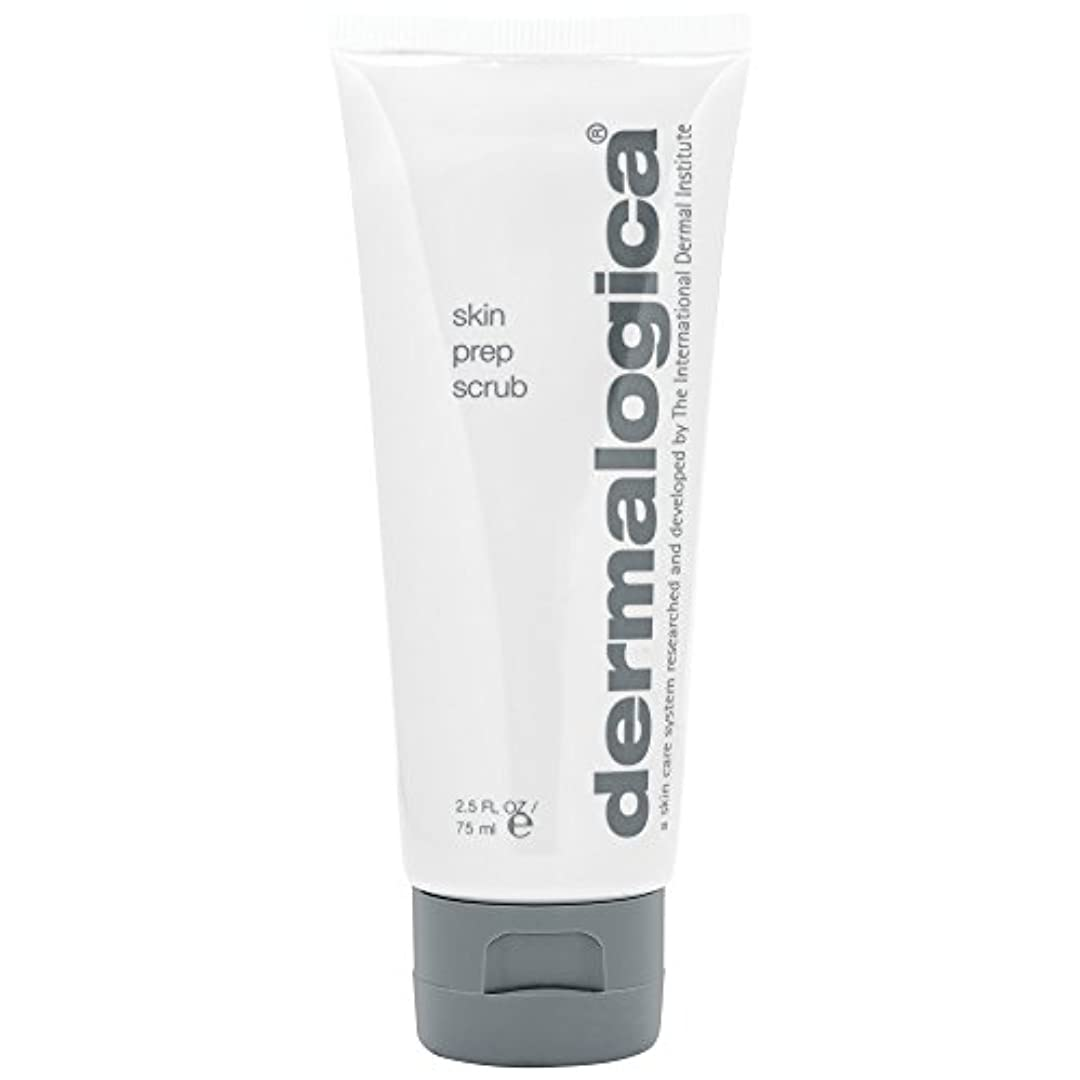 軽減咳好きであるダーマロジカスキンプレップスクラブ75ミリリットル (Dermalogica) (x2) - Dermalogica Skin Prep Scrub 75ml (Pack of 2) [並行輸入品]