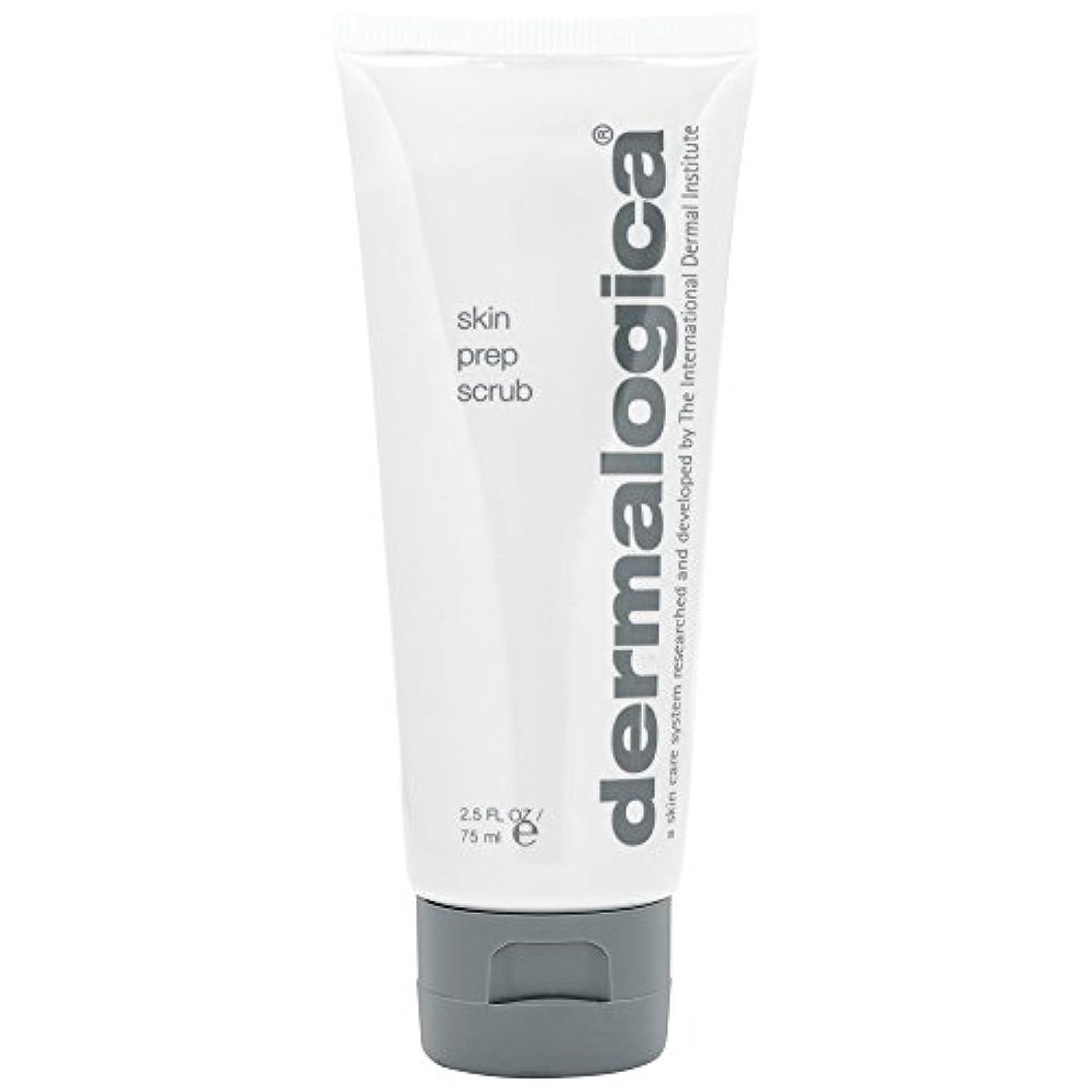 帝国主義イライラする解き明かすダーマロジカスキンプレップスクラブ75ミリリットル (Dermalogica) (x2) - Dermalogica Skin Prep Scrub 75ml (Pack of 2) [並行輸入品]
