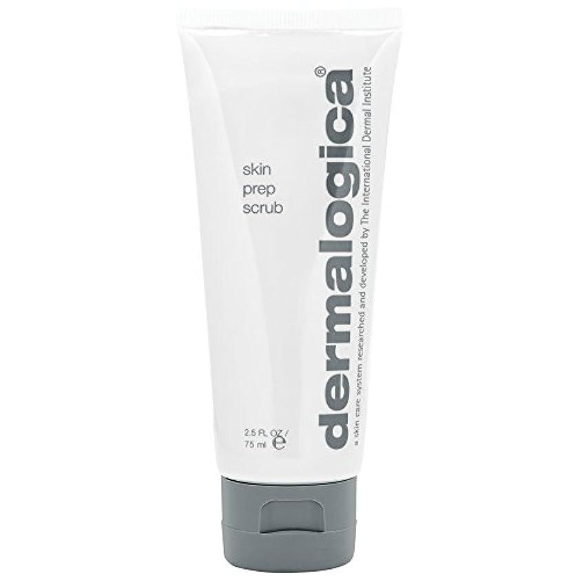 オーバーコート勝つジョットディボンドンダーマロジカスキンプレップスクラブ75ミリリットル (Dermalogica) (x6) - Dermalogica Skin Prep Scrub 75ml (Pack of 6) [並行輸入品]