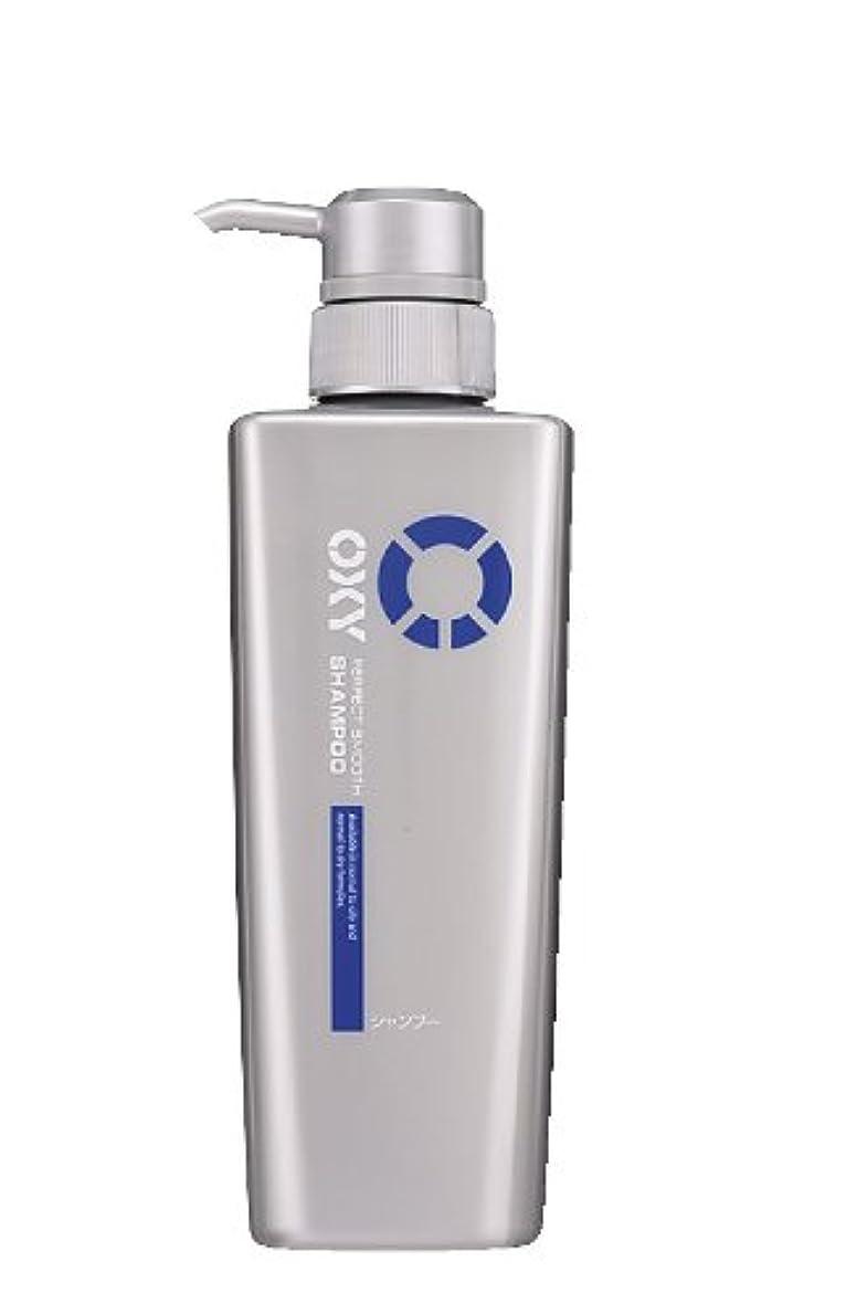 Oxy(オキシー) パーフェクトスムースシャンプー 400mL