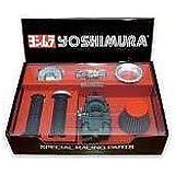 ヨシムラ(YOSHIMURA) パワーアップキット MONKEY Z50J [モンキー] 288-124-0001