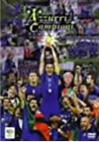 2006FIFA ワールドカップドイツ オフィシャルライセンスDVD イタリア代表 チャンピオンの軌跡-栄光のアッズーリ…