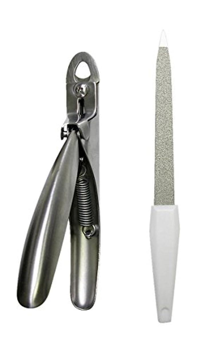 打撃キャビン定期的にPT&サヒ 爪切り ペット用