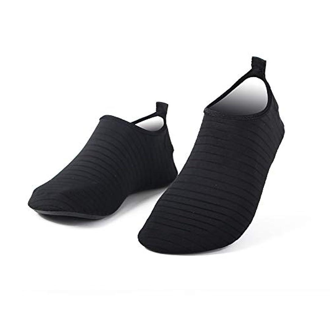 バルク可能性膨らませるOstulla ソリッドカラーの男性と女性のビーチシューズシュノーケリングシューズダイビングシューズビーチの滑り止めスイミングシューズ裸足のスキニービーチシューズ快適なビーチシューズファッション新しいクリエイティブで繊細なワタリシューズ 気配りの行き届いたサービス (Color : Black, Size : 38-39)