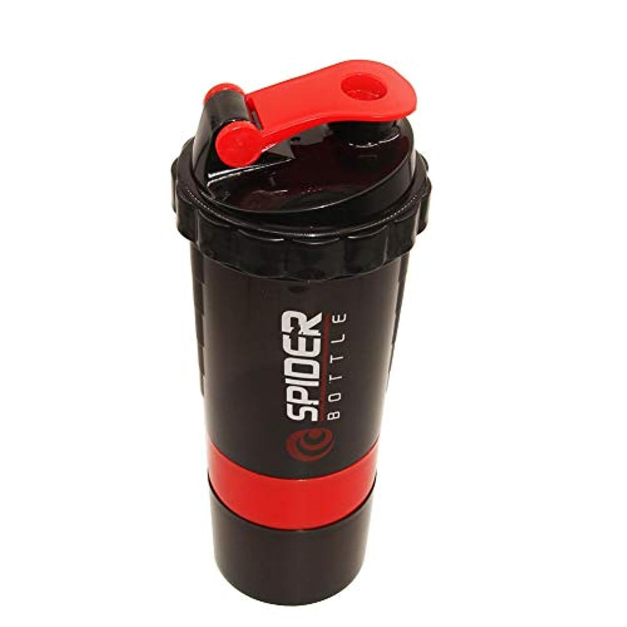 敬の念ペリスコープ共産主義者プロテインシェイカー プラスチックボトル シェーカーボトル フィットネス用 プラスチック 目盛り ジム スポーツ 600ml 3層プロテインボックス 大容量 (Red)