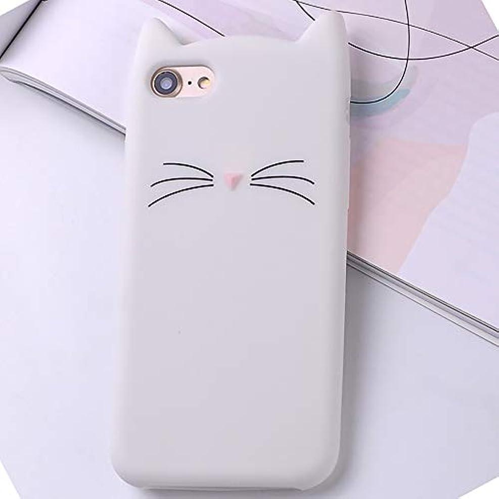 カロリー代わりの火[koneko] iPhone Xr ケース シリコン 猫 かわいい キャラクター 耐衝撃 傷防止 レンズ保護 ソフト TPU 携帯カバー iPhoneケース 6.1インチ (iPhone 8 Plus)