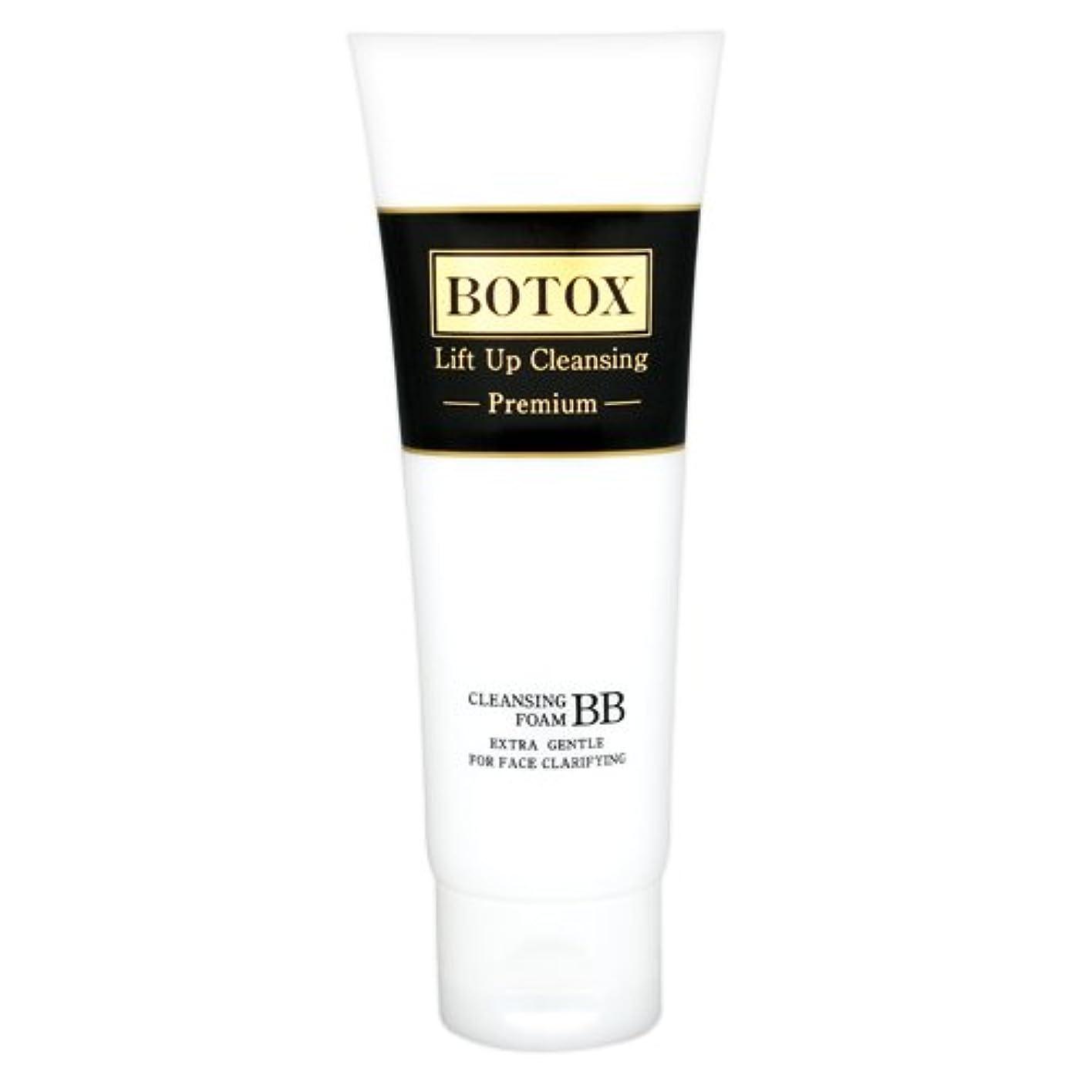 ブランド流体きらめきボトックス BB 洗顔フォーム (プレミアム) 100g