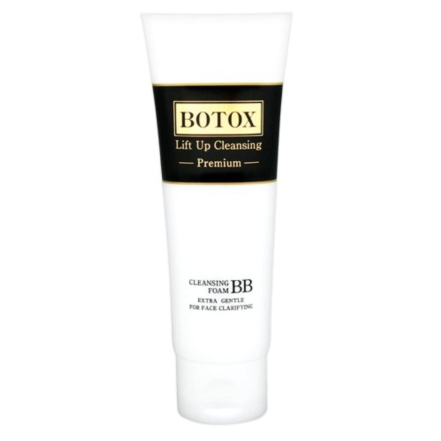 ソーセージ防水減るB&S ボトックス BB 洗顔フォーム (プレミアム) 100g [並行輸入品]
