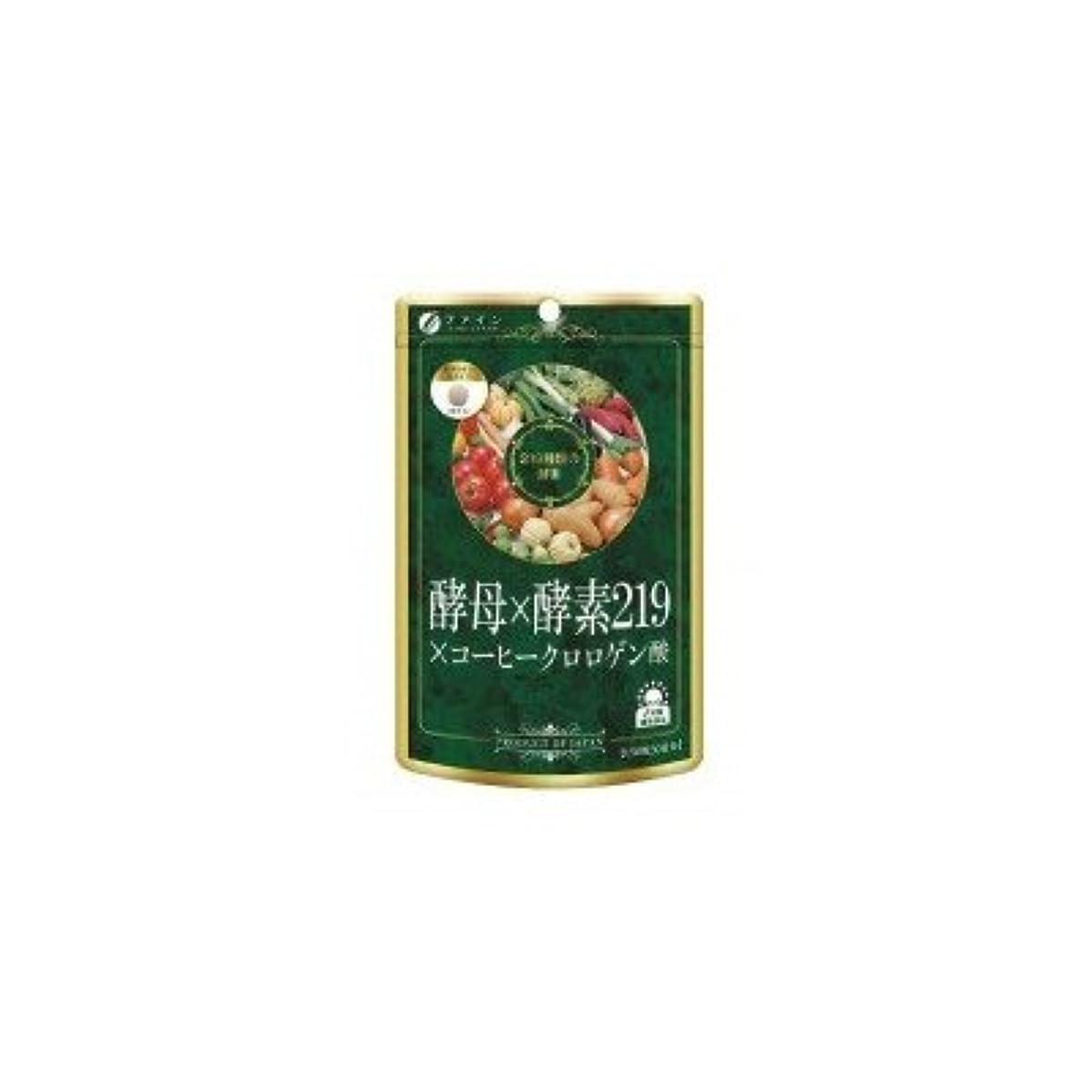 司書マットレスポップファイン 酵母×酵素219×コーヒークロロゲン酸 45g(300mg×150粒)