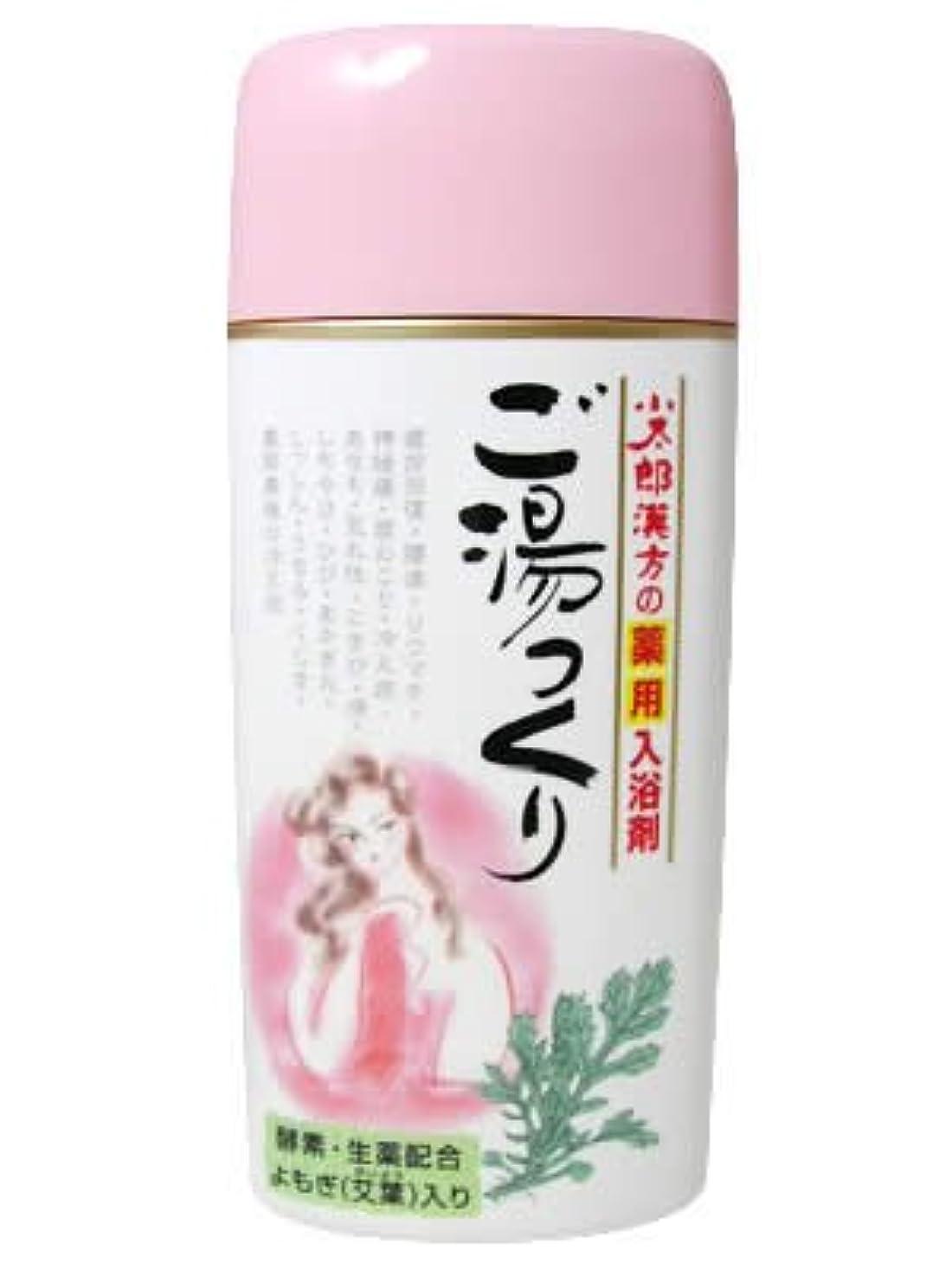 宅配便キノコ土砂降りご湯っくり 500g(入浴剤)