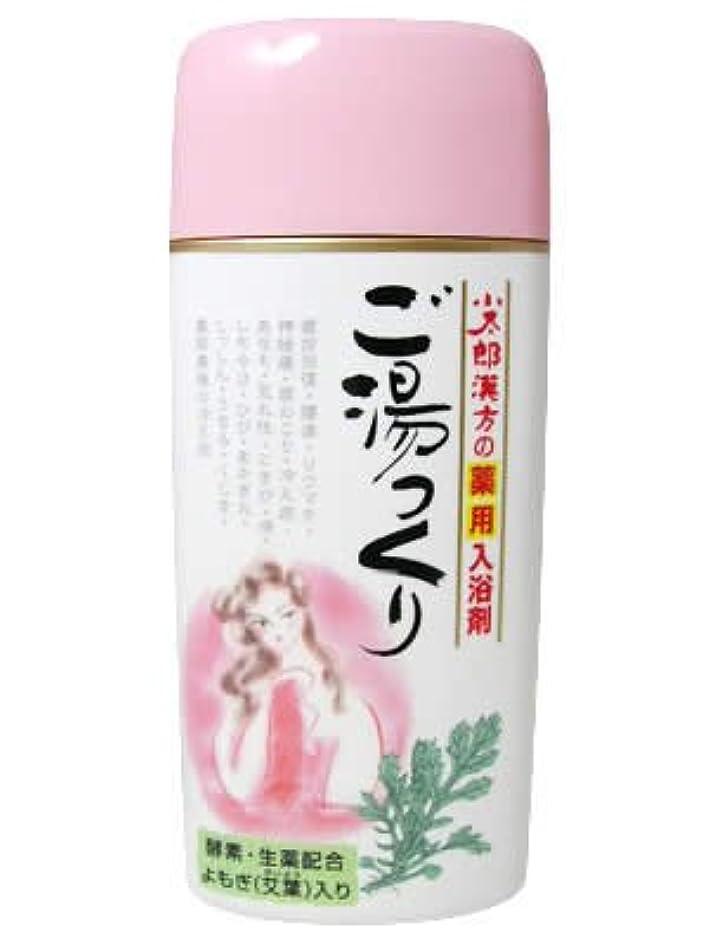 遺伝子剣硬さご湯っくり 500g(入浴剤)