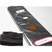 剣道屋 剣道防具用 堅打面紐(梅)7尺