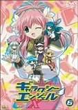 ギャラクシーエンジェルX(6) [DVD]