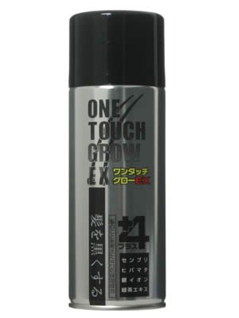 チャネル伸ばす精度シャロン ワンタッチグローEX+4 200g