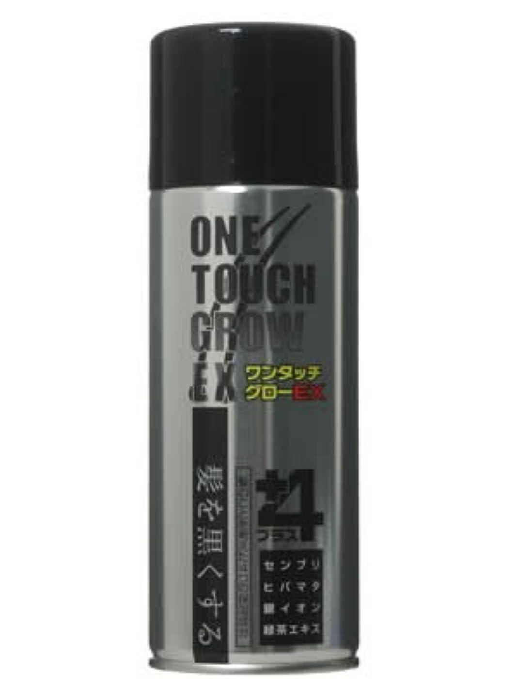 蘇生する厚さオズワルドシャロン ワンタッチグローEX+4 200g