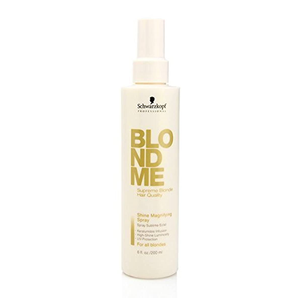 テラス不機嫌押し下げるby Blondme SHINE MAGINYING SPARY 6 OZ by BLONDME