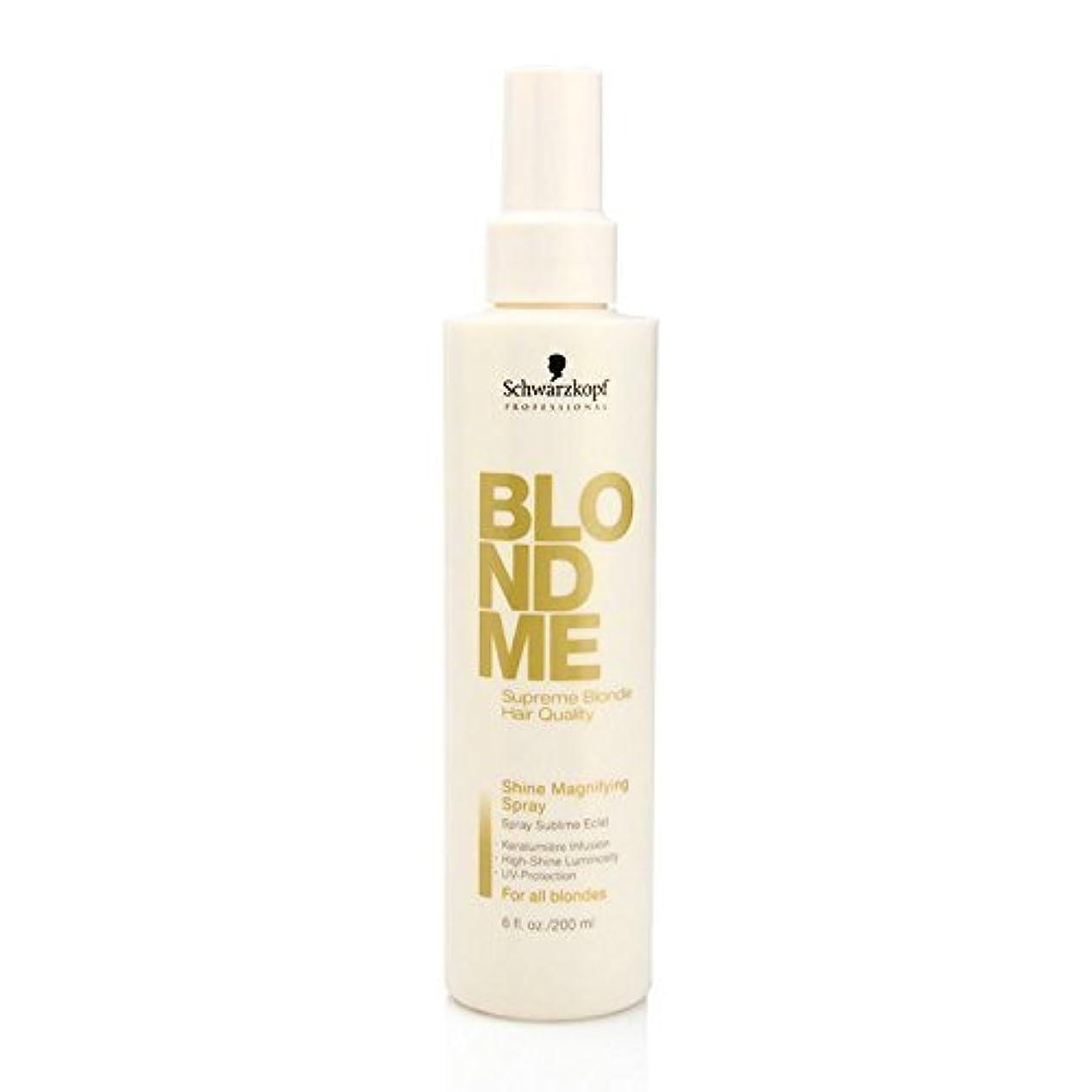 アナリストスパイラル反響するby Blondme SHINE MAGINYING SPARY 6 OZ by BLONDME