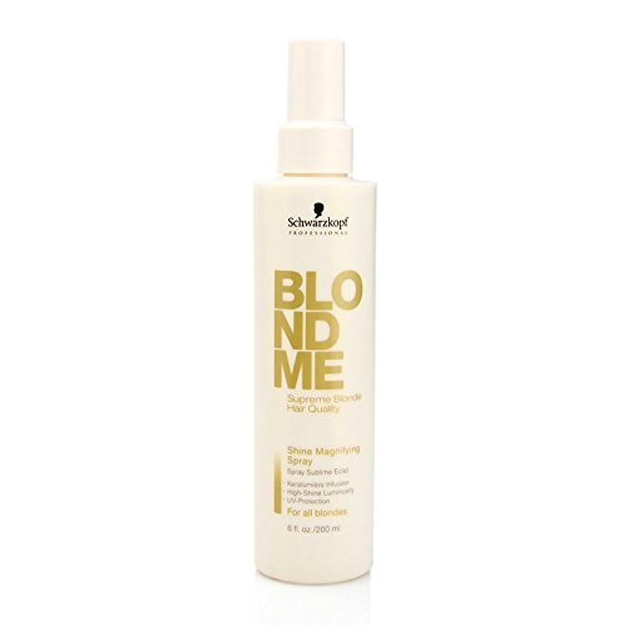 朝以内に花by Blondme SHINE MAGINYING SPARY 6 OZ by BLONDME