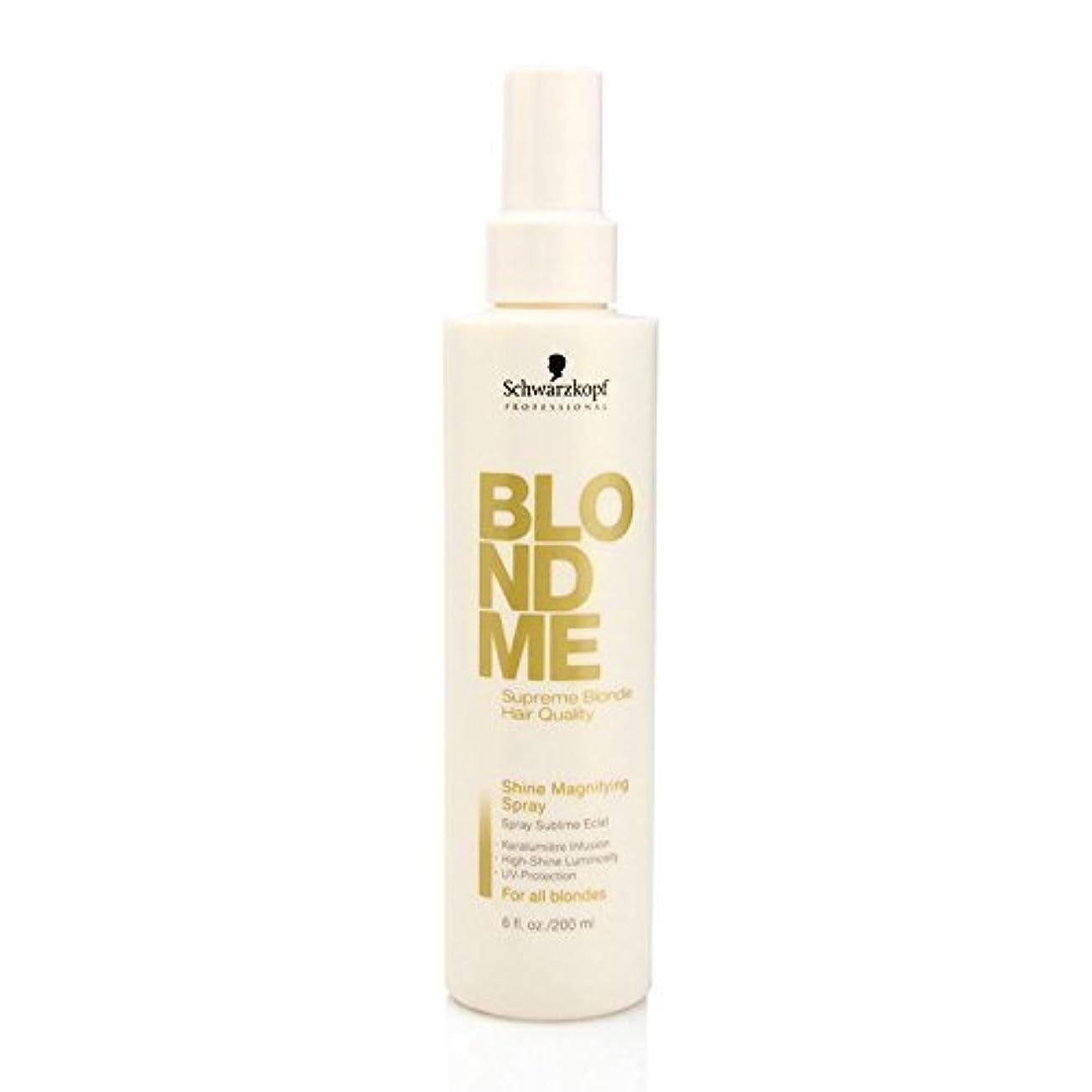 麻痺判読できない怪しいby Blondme SHINE MAGINYING SPARY 6 OZ by BLONDME