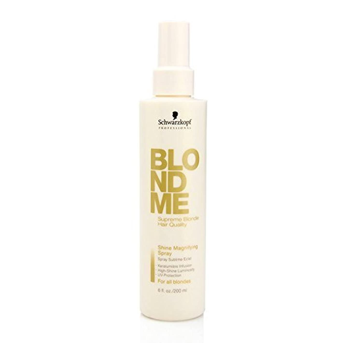 球体モーションフリルby Blondme SHINE MAGINYING SPARY 6 OZ by BLONDME