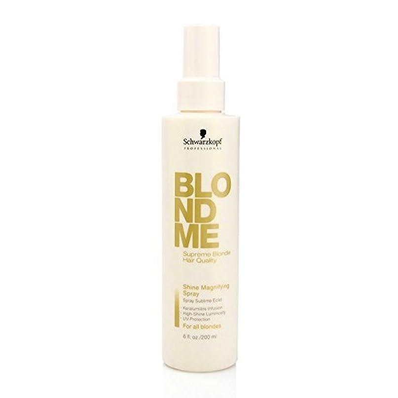 雄弁家葉巻モルヒネby Blondme SHINE MAGINYING SPARY 6 OZ by BLONDME