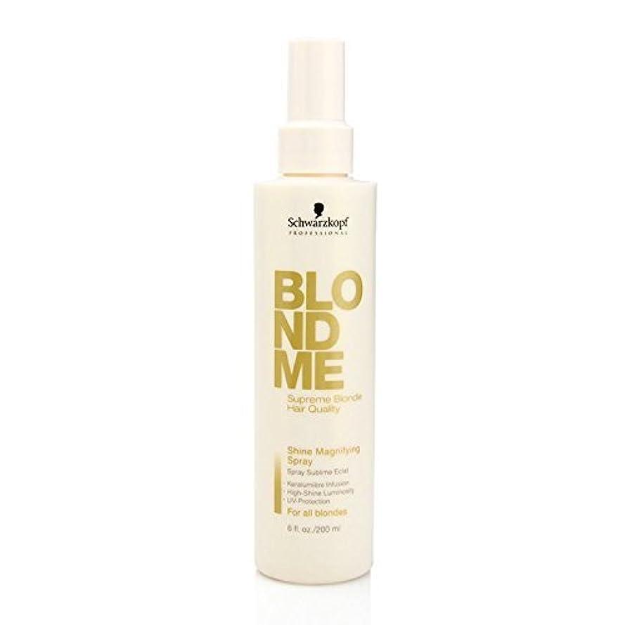 最も暖かさ魅惑的なby Blondme SHINE MAGINYING SPARY 6 OZ by BLONDME
