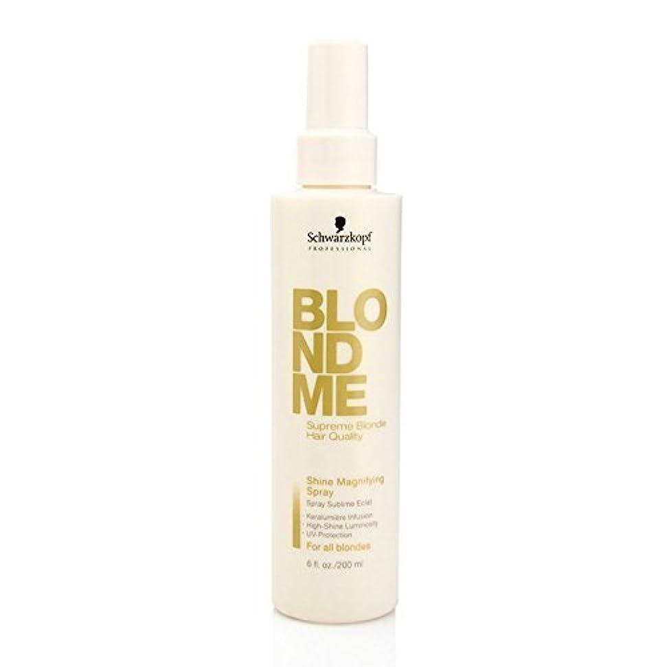 感染する動機付ける欠乏by Blondme SHINE MAGINYING SPARY 6 OZ by BLONDME