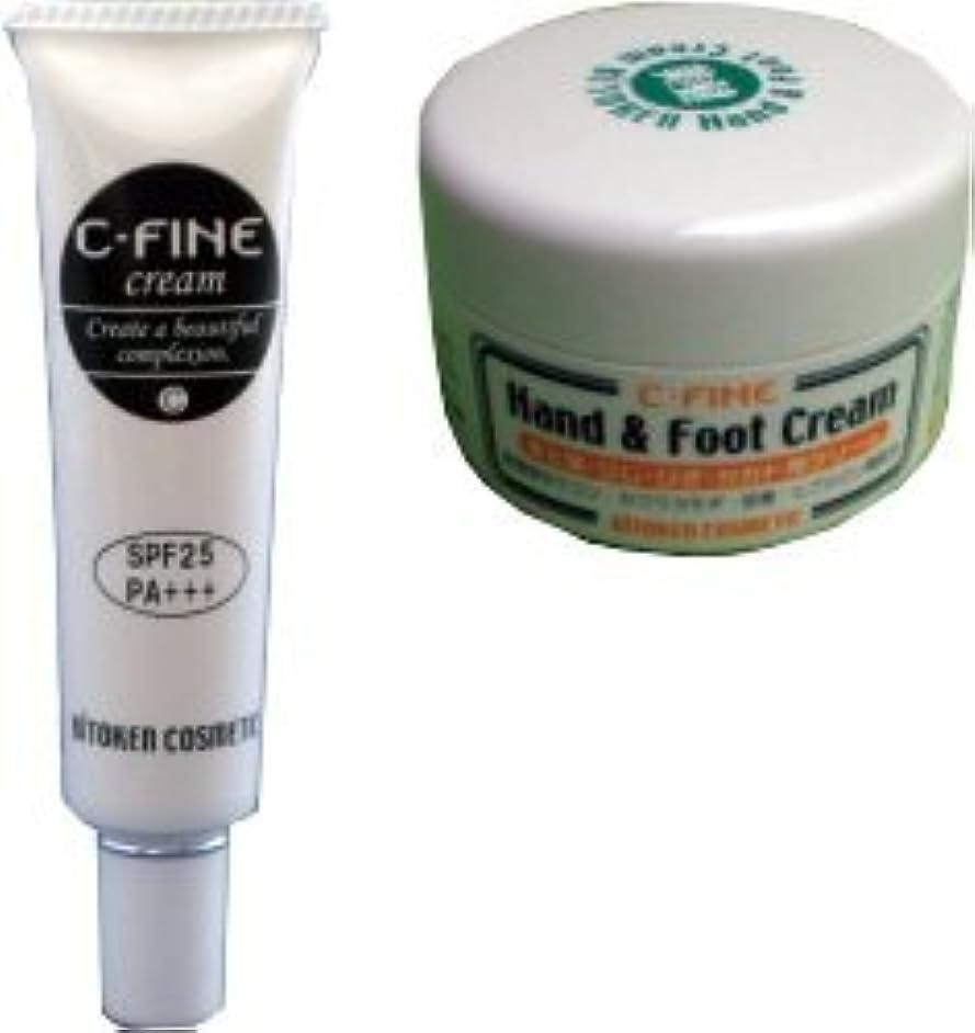 汚い所有者歯痛Cファインセット (日焼け止めベースクリーム?ハンド&フットクリーム) ビトケン 下地ベースの日焼け止めとのびがよくベタつかない保湿クリーム