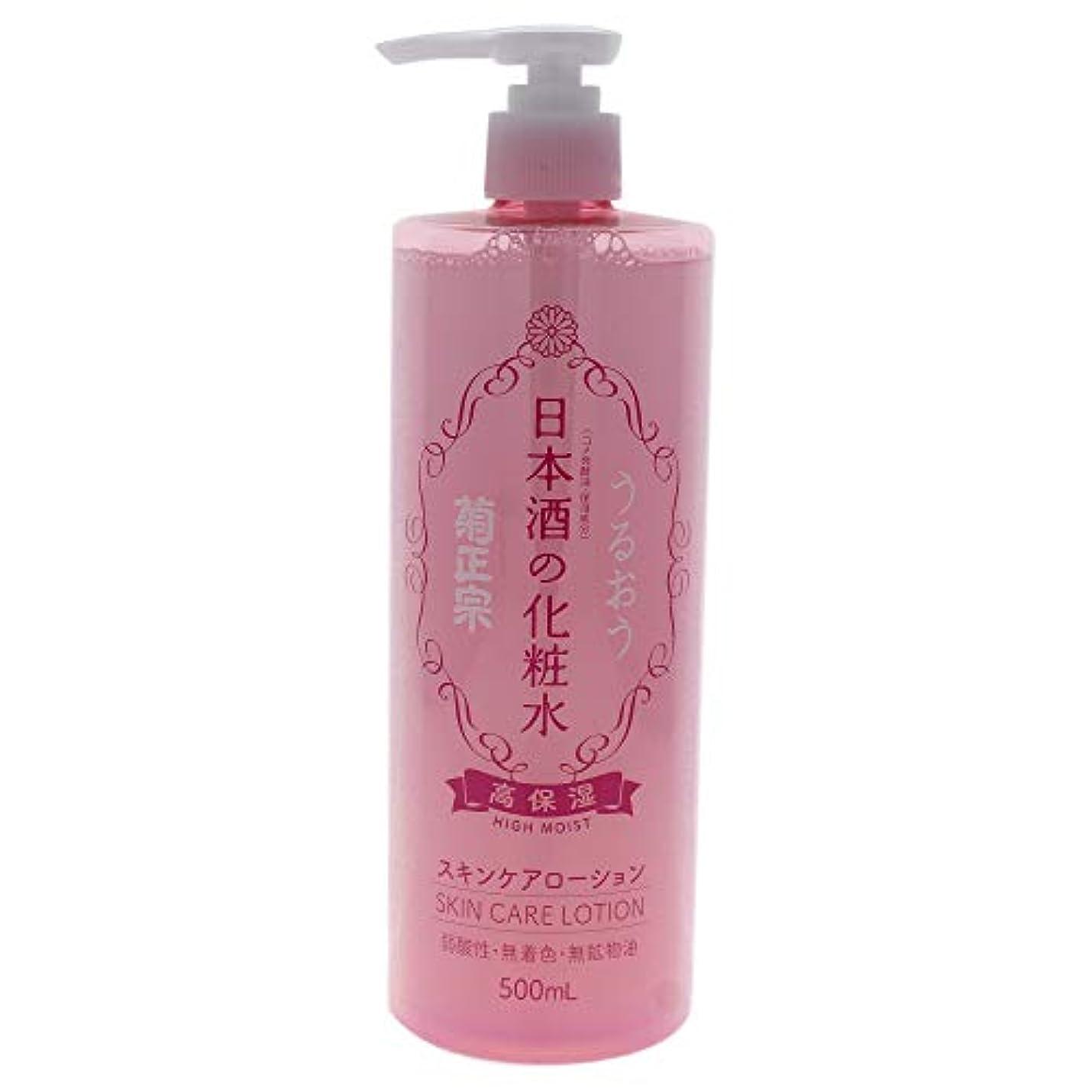 弁護士元のアヒル菊正宗 日本酒の化粧水 高保湿 単品 500ml
