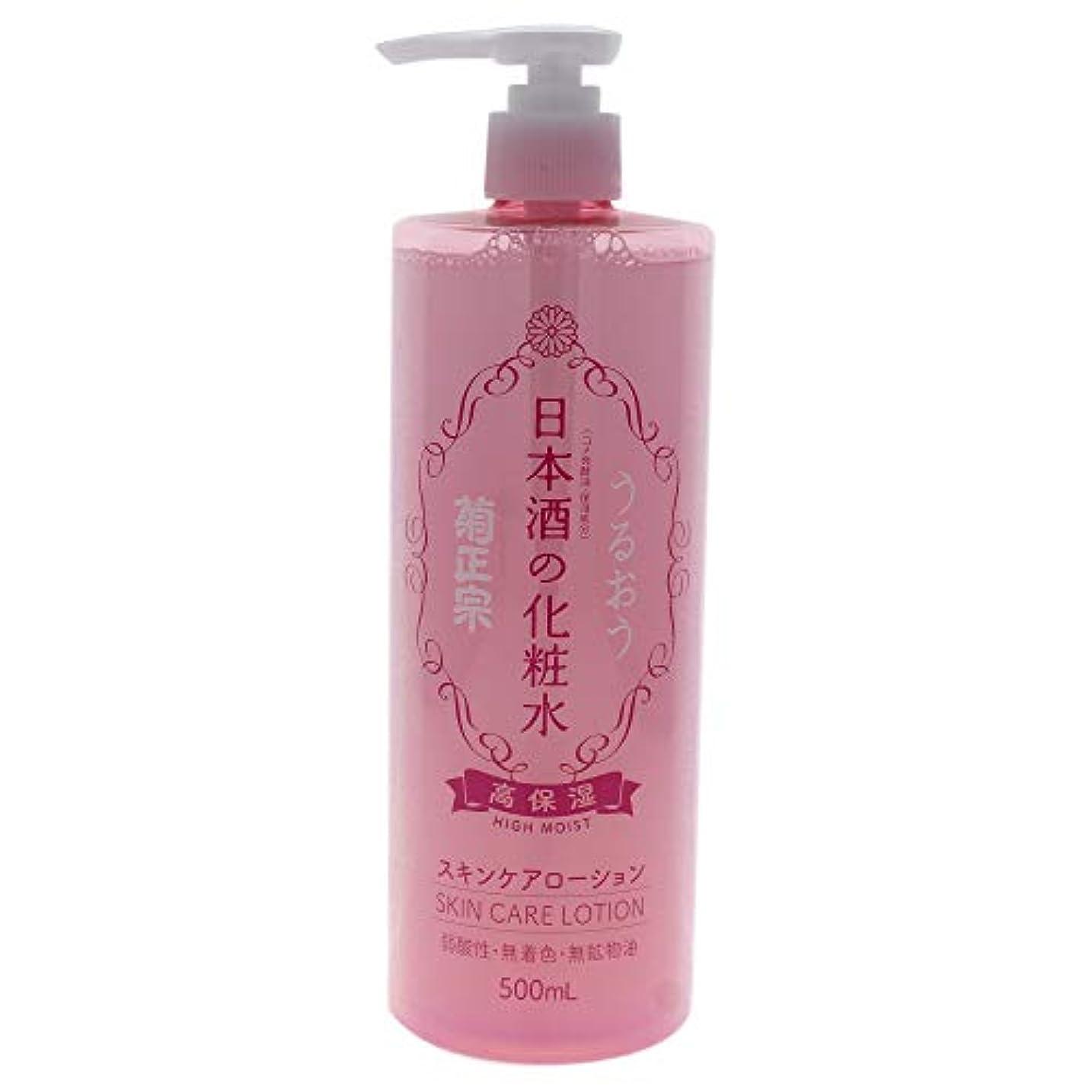新しさ常識空菊正宗 日本酒の化粧水 高保湿 単品 500ml