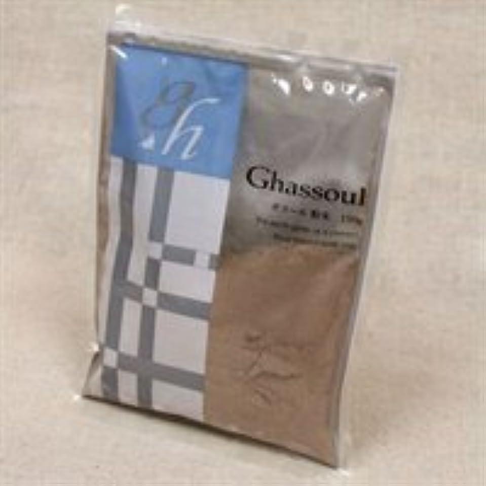 Naiad(ナイアード) ガスール粉末タイプ 150g 20個セット