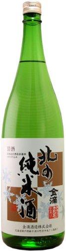 金滴酒造 北の純米酒 1800ml