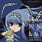 エレメンタルジェレイド 同契 Re-No:1 SOUND-SIDE