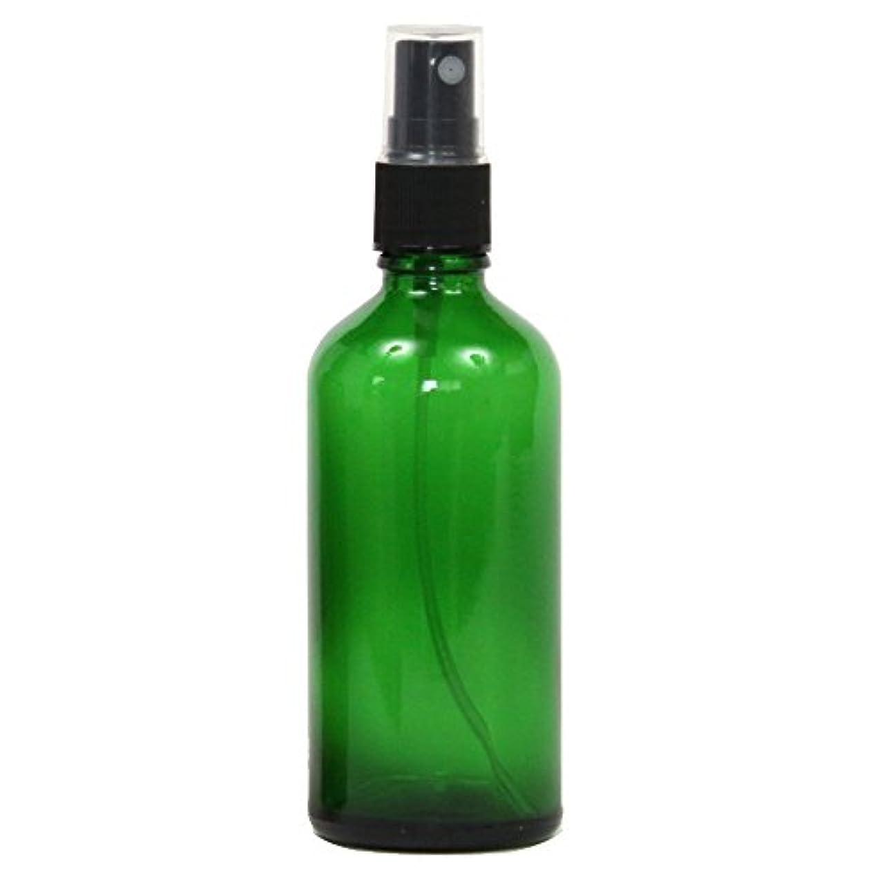 思いやりのある選択スプレーボトル ガラス瓶 100mL 【グリーン 緑色】 遮光性 ガラスアトマイザー 空容器gr100g