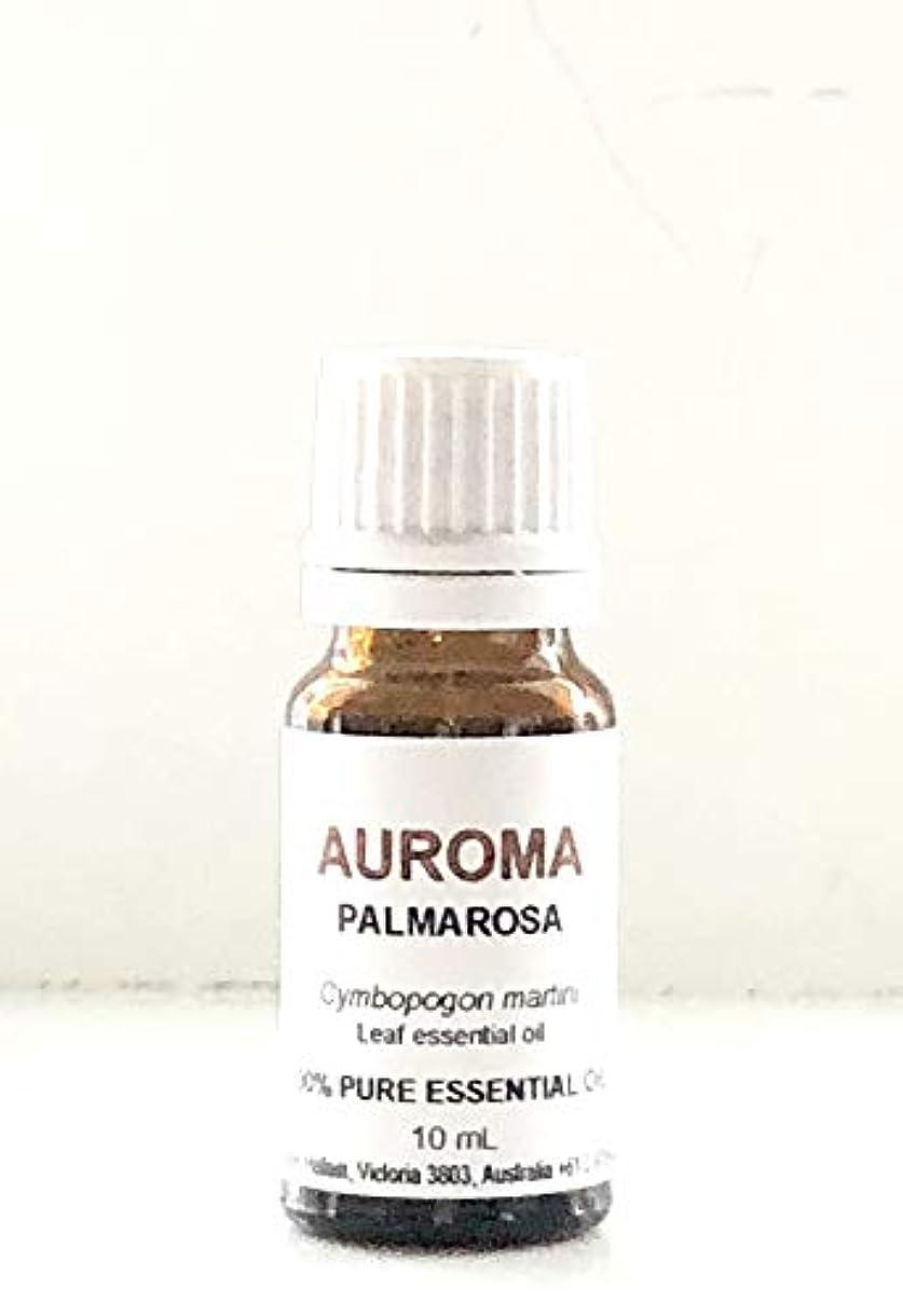 エキサイティング探検保持するAUROMA パルマローザ 10ml