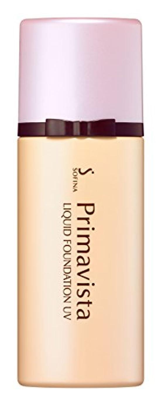 持ってるハンディキャップ四半期プリマヴィスタ 化粧のり実感リキッドファンデーション UV ベージュオークル01 SPF25 PA++ 30ml