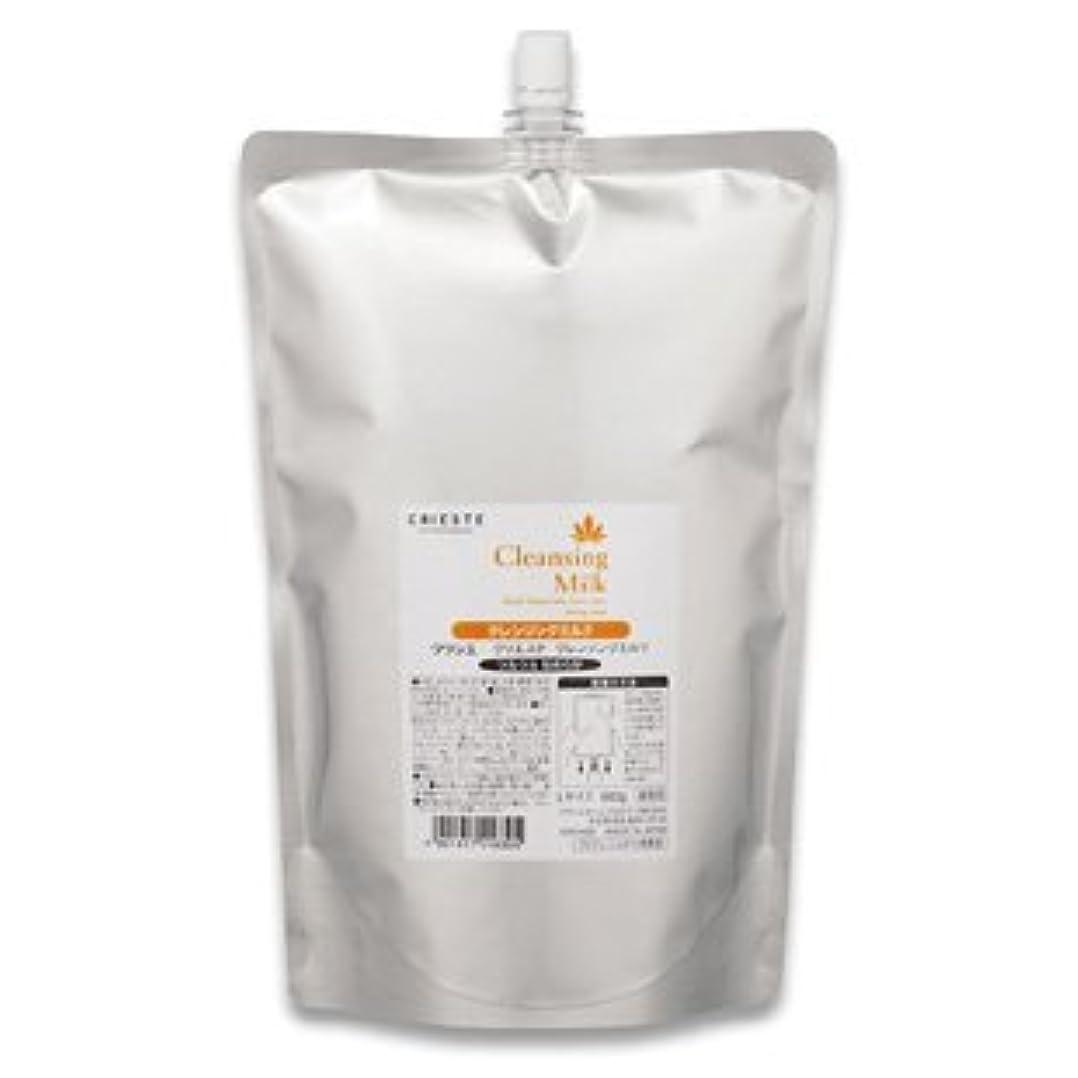 病んでいる東マーキークラシエ クリエステ クレンジングミルク 900g×2 【詰替サイズ】