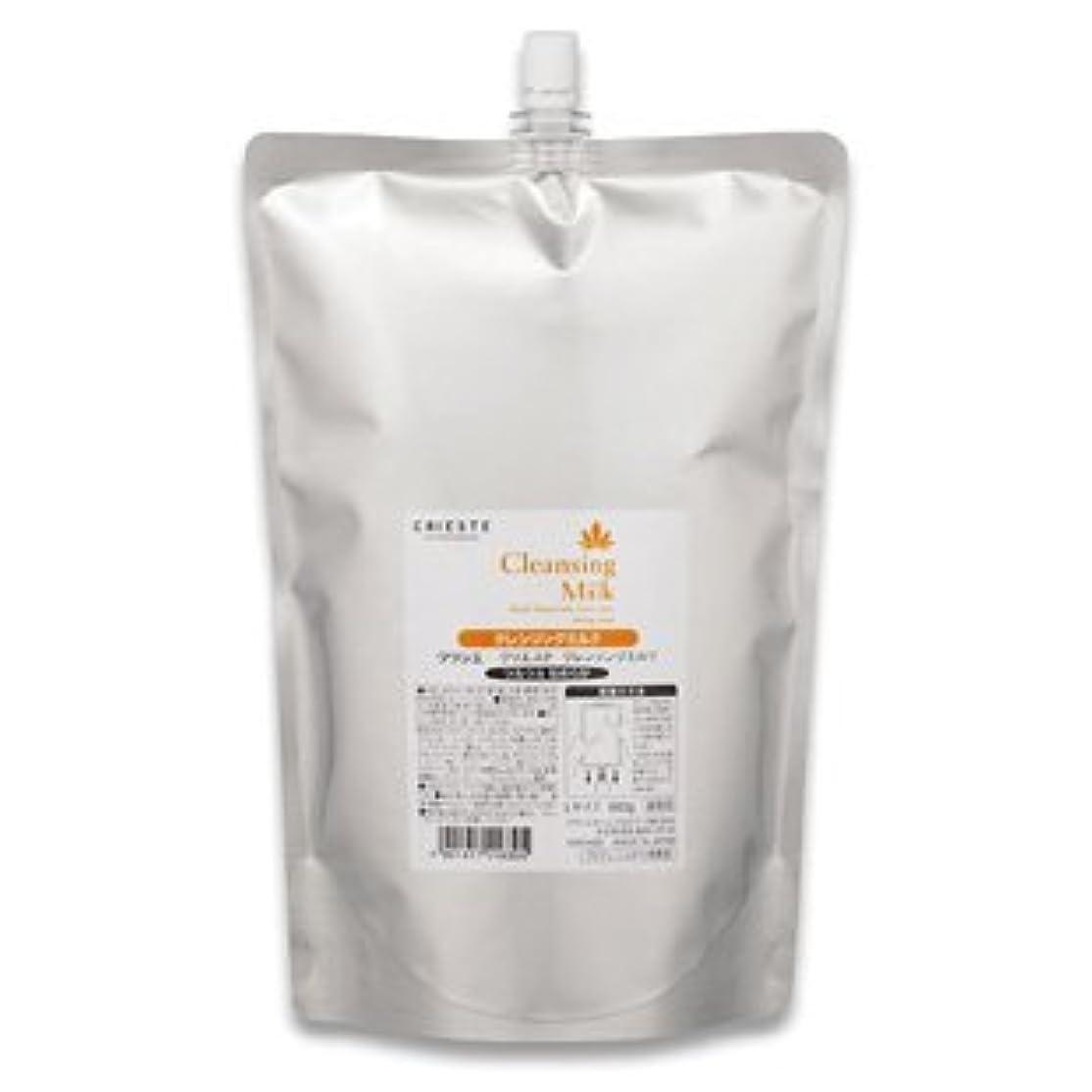 生命体動脈本質的にクラシエ クリエステ クレンジングミルク 900g×2 【詰替サイズ】